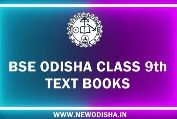 Odisha Board Class 9th Text Books