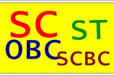 How to Apply and Get Caste Certificate in Odisha ?