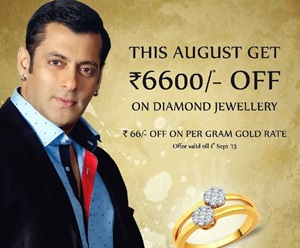 August 2013 Offers in Maya Jewels