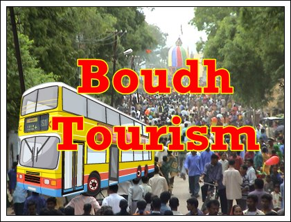 Famous Picnic Spots in Boudh District of Odisha