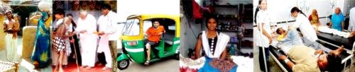 CM Relief Fund in Odisha
