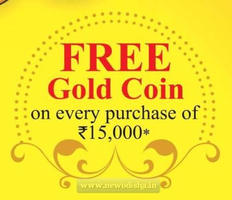 Khimji Jeweller offers