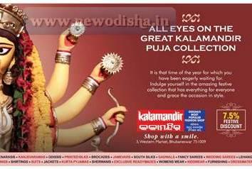 Durga Puja 2013 Offers in Kalamandir Fashion Shop