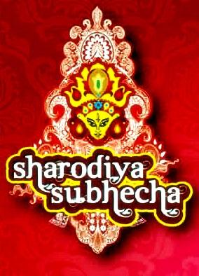 Kelvinator Offer on Durga Puja
