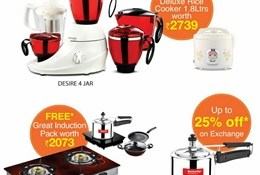 Durga Puja & Diwali 2013 Offers on Butterfly Kitchen Items