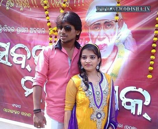 Sabka Malik ek Oriya Film Cast, Mp3 Songs and Wallpapers