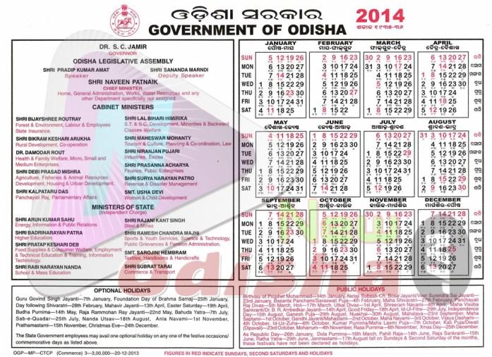 State Govt Odisha Holidays 2014