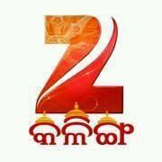 Zee Kalinga