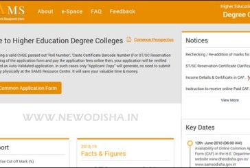 Odisha +3 Degree Online e-Application - Key Dates and How to Apply