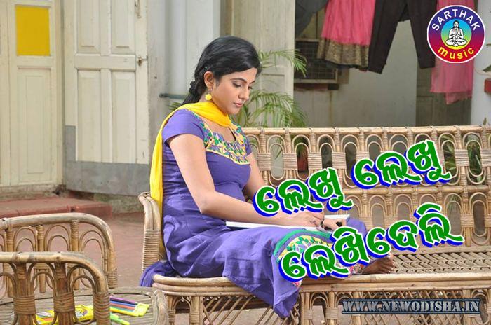 Lekhu Lekhu Lekhideli Odia Film Cast, Crew, Wallpapers, Songs