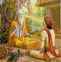 The Guru Purnima