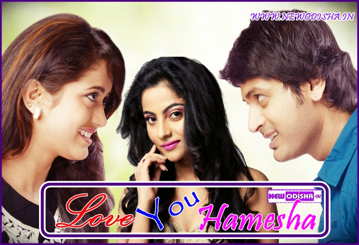 Love You Hamesha Odia Film Cast, Crew, Wallpaper, Songs