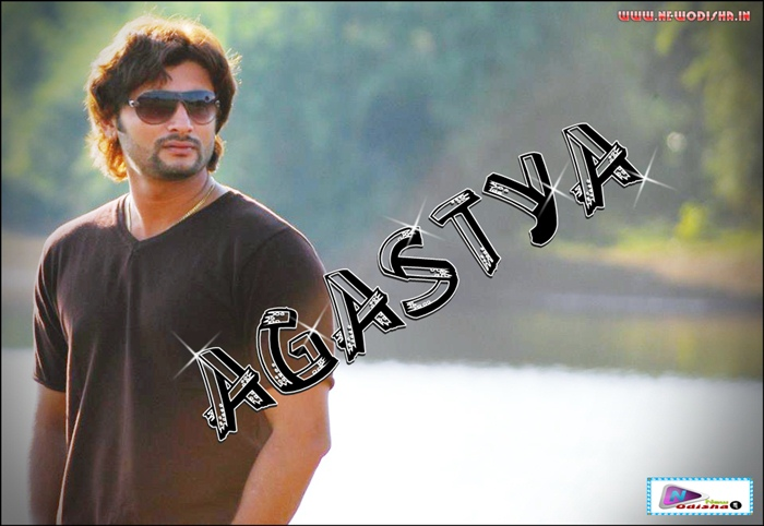 Odia Film Agastya Wallpaper