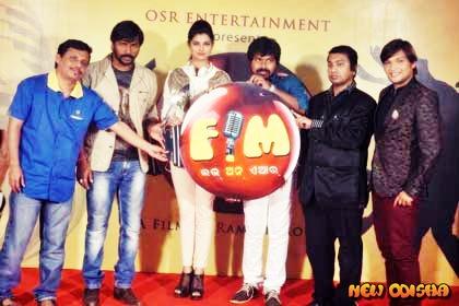 Odia Film FM Love on Air