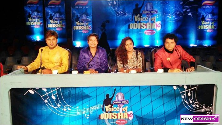 Voice of Odisha Season 3 Judges