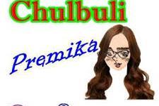 Chulbuli Premika Odia Album Full mp3 Songs Download