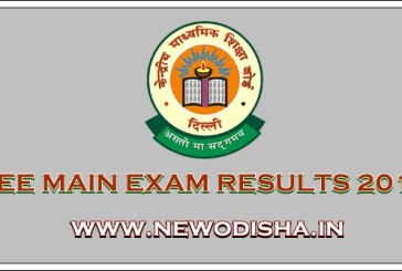 JEE Main 2015 Entrance Exam Results - jeemain.nic.in