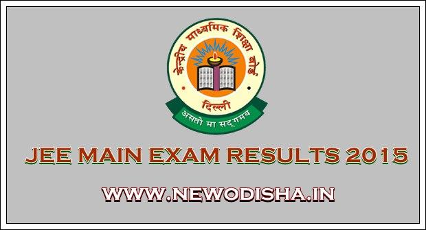 Jee Main Exam Results 2015