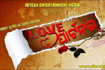 Love Partner Odia Film Cast, Crew, Wallpaper and Songs