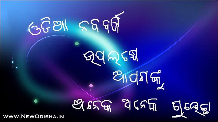 Yeh Dooriyan Love Aaj Kal Lyrics