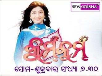 Kumkum - New Odia Serial on Colors Odia