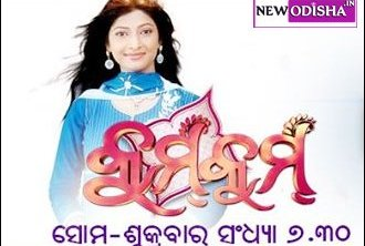 Kumkum - New Odia Serial on Colors Odia