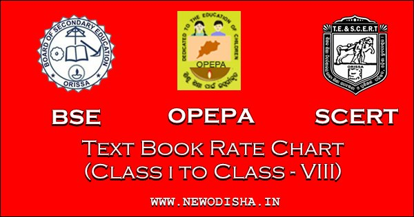 Odisha Text Book Rate Chart