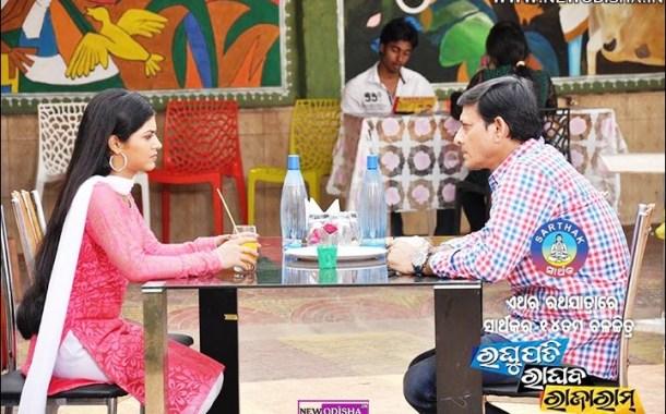 Raghupati Raghaba Rajaram Odia Film Cast, Crew, Wallpapers, Songs, Videos