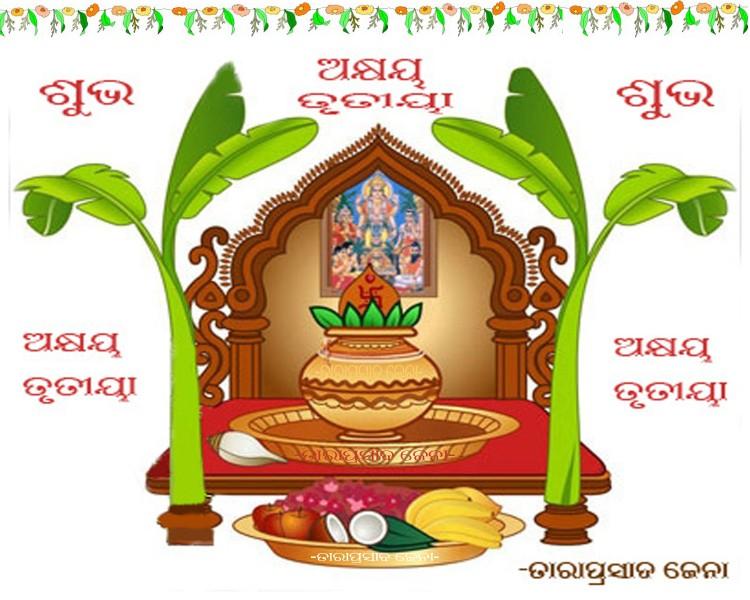 Shubh Akshay Truteeya Image:- By Taraprasad Jena