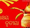 Akshaya Tritiya Odia Scraps