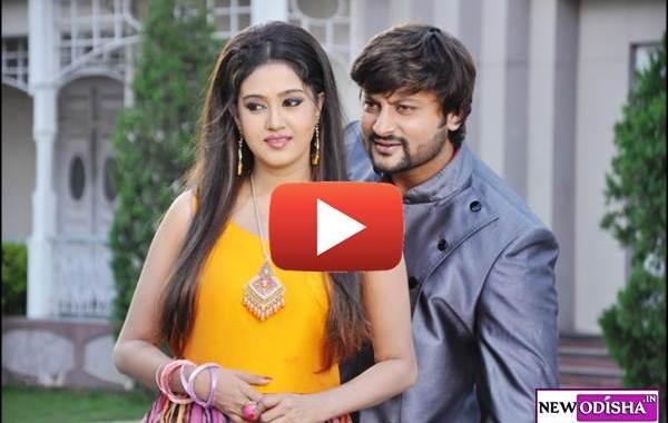 Barsha Akashara Barsha Odia Video Song of Gapa Helebi Sata