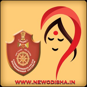 Download Mo Saathi Android app for Woman Safety by Odisha Govt