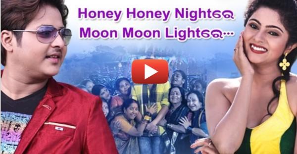 Kut Kut Dhanalo Odia Video Song of Super Michhua