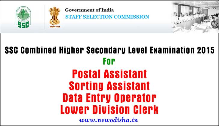 SSC Higher Secondary Level 2015