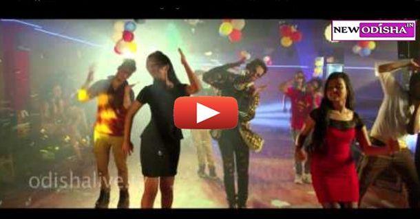 Mastire Dance Karo Odia Video Song of Pilata Bigidigala