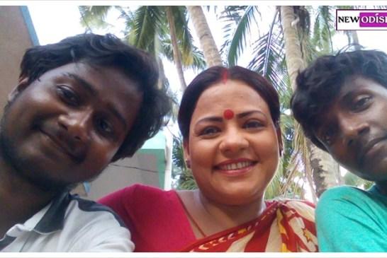 Prema na Aau Kichhi - Pic 1