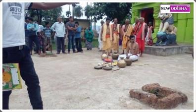 Prema na Aau Kichhi - Pic 4