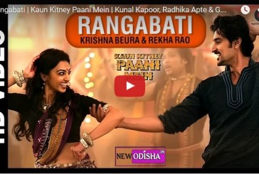 Rangabati Hindi Video Song from Kaun Kitney Paani Mein