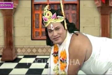 Anthua Gopala Leela of Sarathi Comedy Video of Focus TV