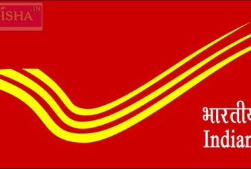 Odisha Postal GDS Exam Results 2015 and Answer Key