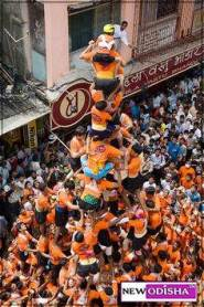 Janmashtami Human Tower