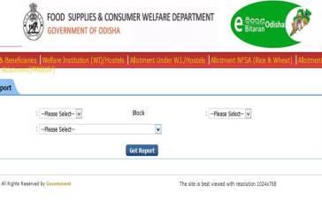 Check Odisha Ration Card Status Online