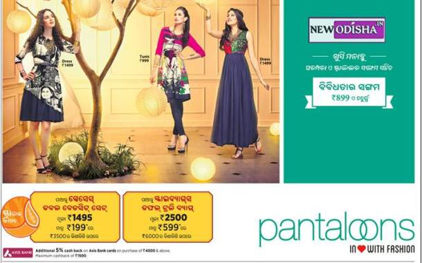 Durga Puja and Diwali 2015 Offers in Pantaloons
