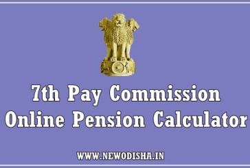 7th Pay Commission Online Pension Calculator for Central Government Pensioners