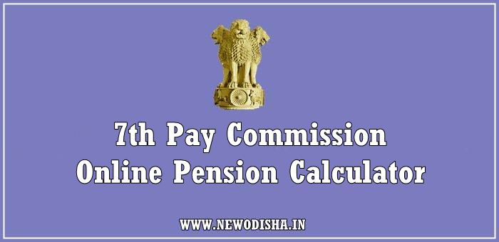 7th-Pay-Commission-Pension Online-Calculator