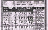 January 2016 Odia Kohinoor Calendar and Holiday List