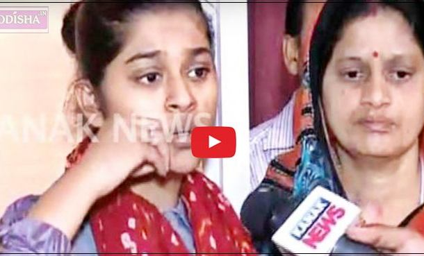Watch Video : What Actress Jessy Said about Raja's Death