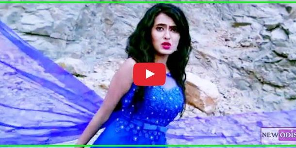 Tate Dekhidele Odia Song Video From the Movie Samaya Bada Balaban