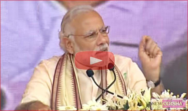 Narendra Modi's Speech Video at Paradip IOCL Refinery in Odisha