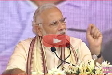 Narendra Modi's Speech Video at Paradip IOCL Refinery in Odisha